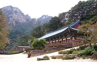 Sokcho - Sinheung Temple