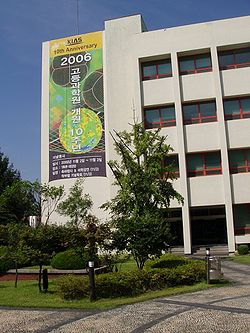 Korea Institute for Advanced Study.JPG