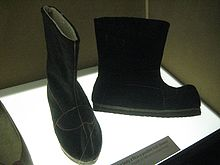 Korean traditional men's winter shoes.jpg