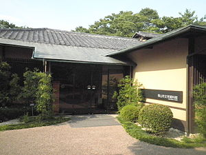 Koriyama Museum of Literature1.jpg
