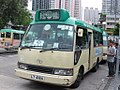 KowloonMinibus37M.JPG