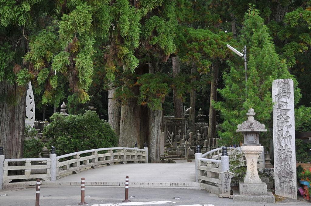 Cementerio Okunoin. Osaka. Japón