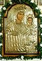Krasnobrodska ikona 1996.jpg