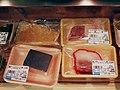 Kujira(WhaleMeat)-Takashimaya-20101013.jpg