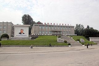 Kumya County County in South Hamgyong Province, North Korea