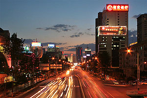 English: Kunming City, Yunnan Province, China