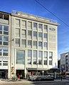 Kunsthaus Lempertz (4015-17).jpg