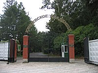 Kuntsevocem-entrance.jpg