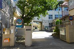 Kurihara elementary school - July 21 2015.jpg