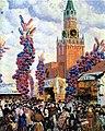 Kustodiev Verbny torg u Spasskih vorot 1917.jpg