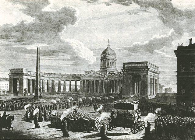 Похороны М.И.Кутузова. Гравюра М.Н.Воробьёва, 1814г.
