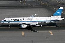 Kuwait Airways - Wikipedia