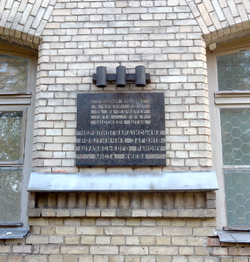 Photo of Black plaque number 31635