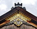 Kyoto Kaiserpalast Otsunegoten Dach 2.jpg