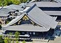 Kyoto Kyoto Tower Blick auf Higashi Hongan-ji 3.jpg