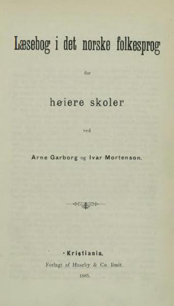 File:Læsebog i det norske folkesprog.djvu