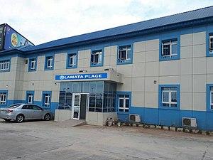 Lagos Metropolitan Area Transport Authority - LAMATA HEADQUARTERS:KM 15 IKORODU ROAD, KETU-OJOTA CLOVERLEAF INTERCHANGE, LAGOS