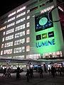 LUMINE Machida.jpg