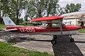 LV-CDG Cessna 150 Fly Tango (8164193930).jpg
