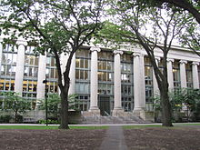 Langdell Hall, Harvard Law School, Cambridge MA.jpg