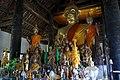 Laos (14578831260).jpg