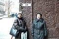 Last Address sign - Moscow, Tverskaya Street, 6 (2017-04-02) 65.jpg