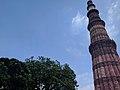 Leaning qutub Minar.jpg