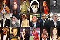 Lebanese people.JPG