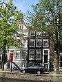 Leidsegracht 42(rechts) Amsterdam.jpg