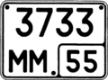 License plate in Russia 3.png