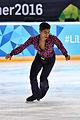 Lillehammer 2016 - Figure Skating Men Short Program - Adrien Bannister 3.jpg