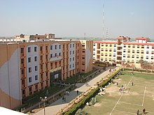 Main building and Computing block of the university