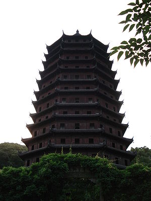 Choe Bu - The Liuhe Pagoda of Hangzhou, built by 1165 during the Song dynasty