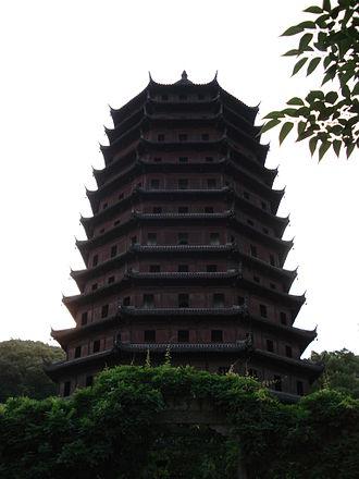 Choe Bu - The Liuhe Pagoda of Hangzhou, built by 1165 during the Song dynasty
