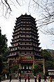 Liuhe Pagoda in Hangzhou, 2015-03-01 23.jpg
