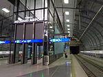 Liukuportaikko laiturilta terminaaliin vievälle käytävälle 2015-12-23.JPG