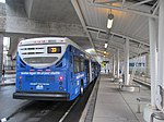 Logan Airport Shuttle platform at Airport station, August 2015.JPG