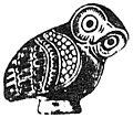Logo Dialektike.jpg