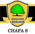 Logotipo Aliança 2011 2.jpg