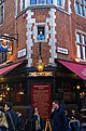 London - Fouberts Place - Great Marlborough Street.jpg