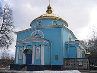 Losino-church.jpg