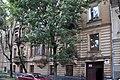 Lviv Hlibova 9 RB.jpg