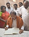 M. Venkaiah Naidu signing the visitor's book at the memorial of the freedom fighter V.O. Chidambaram Pillai, at Ottapidaram, in Thoothukudi District, Tamil Nadu.jpg
