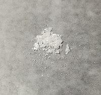 甲胺氢溴酸盐