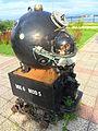 MK 6 Mod 5 demirli denizaltı mayını.JPG