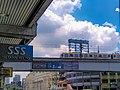 MRT2 megatren Recto carriageway.jpg