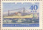 MS Kooperatsiya Marka1959A.jpg