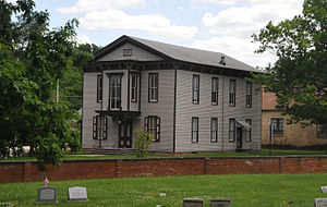 Mullica Hill, New Jersey - Old town hall