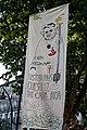 Madrid - Manifestación laica - 110817 202338.jpg