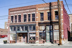 History of Butte, Montana - The Wah Tong Chai building housed one of the city's earliest Chinese-owned businesses.